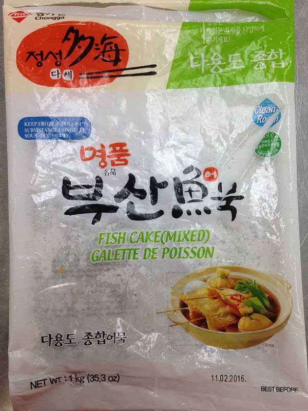 RECALL – Chongga brand Fish Cake products recalled due to undeclared egg