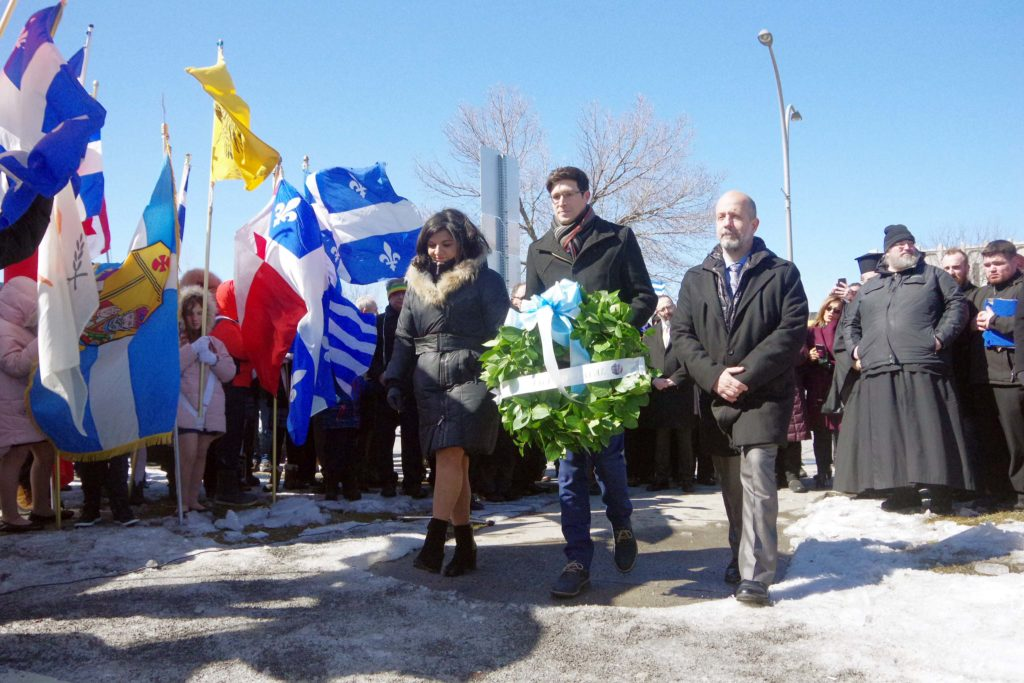 Gathering at Laval City Hall marks 198th Greek Independence Day