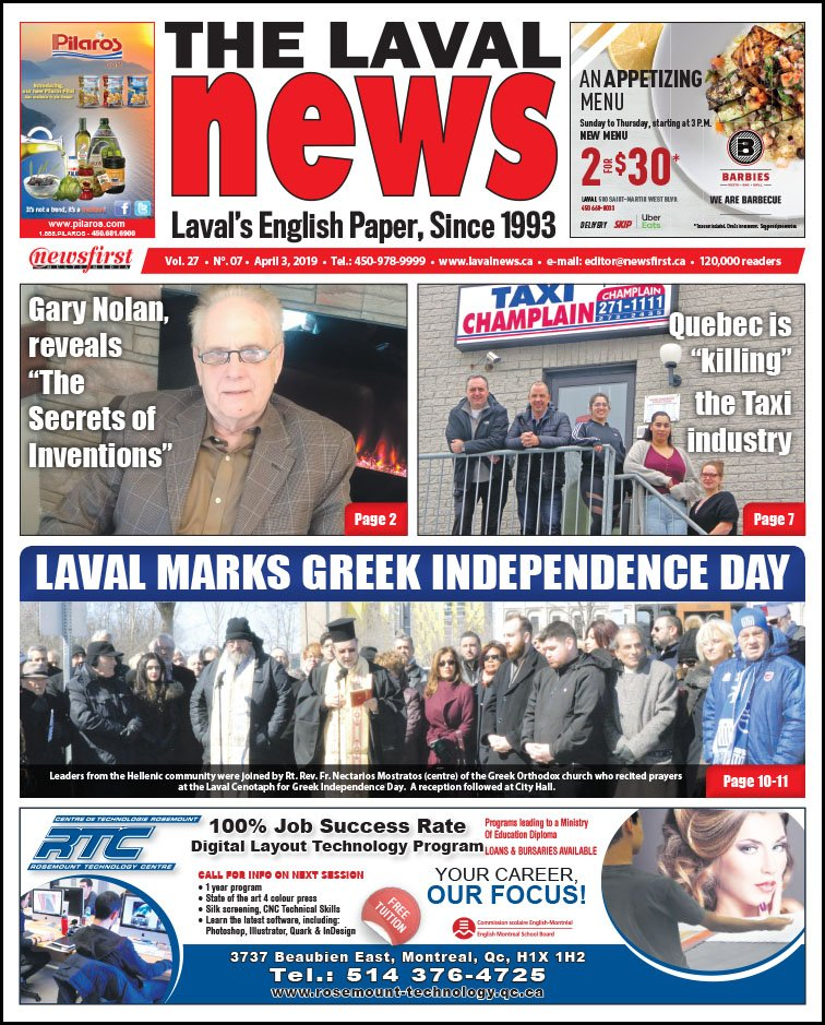 Front page of The Laval News Volume 27, Number 07