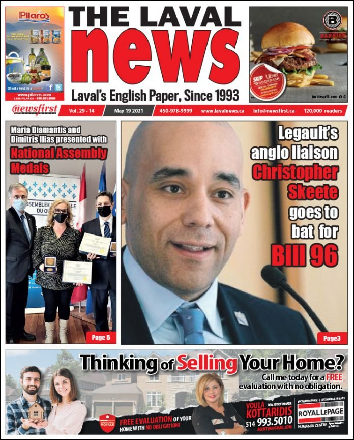 Front page of the Laval News.